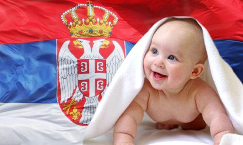 Srbija : Za prvo dete 350000 dinara