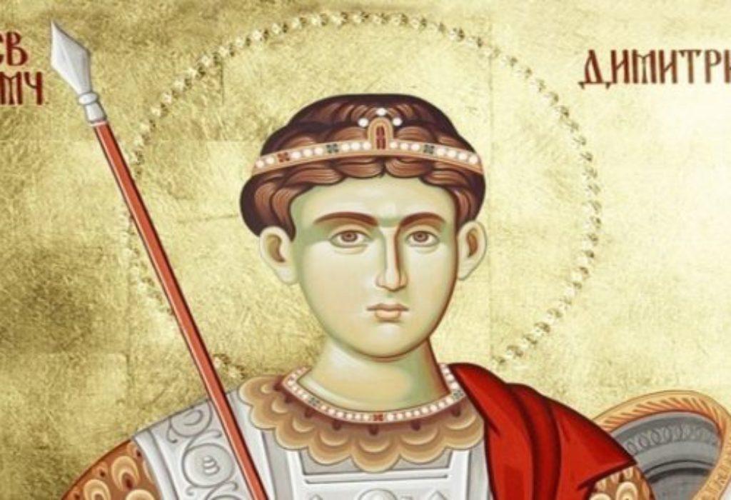 Aujourd'hui c'est Saint Dimitri (Mitrovdan) – «slava» chez les Serbes