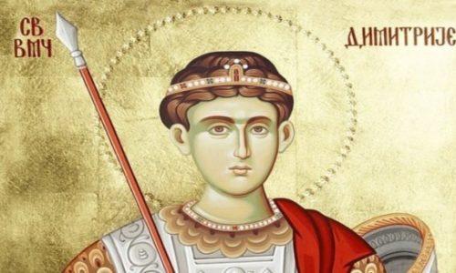 "Aujourd'hui c'est Saint Dimitri (Mitrovdan) – ""slava"" chez les Serbes"