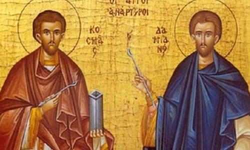 Danas su Sveti Vrači. Za zdravlje cele godine izgovorite ovu molitvu