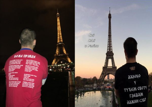 Životna priča jednog prosečnog Srbina u Parizu