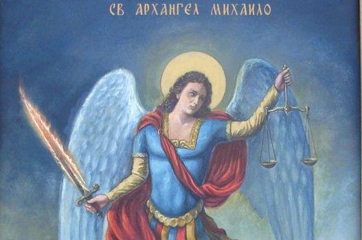 """Demain c'est """"Archange St. Michel"""" – LA SLAVA chez les Serbes"""