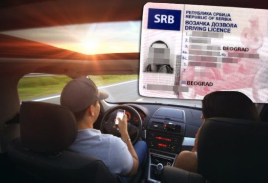 Pariz : Pronađena srpska vozačka dozvola