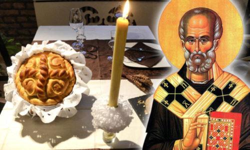 """""""SLAVA"""" chez les Serbes. Saint Nicolas le 19.décembre"""