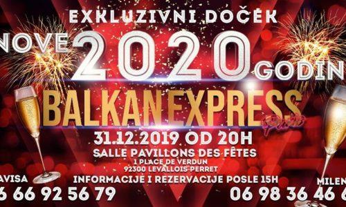 """Dočekajte Novu 2020.godinu uz bogat meni i srpske specijalitete. Muzika – bend """"Balkan expres"""""""