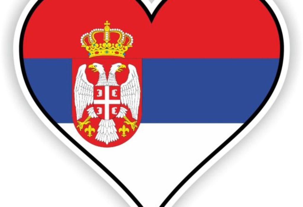 «Srpska pesma» pogađa u srce i dušu