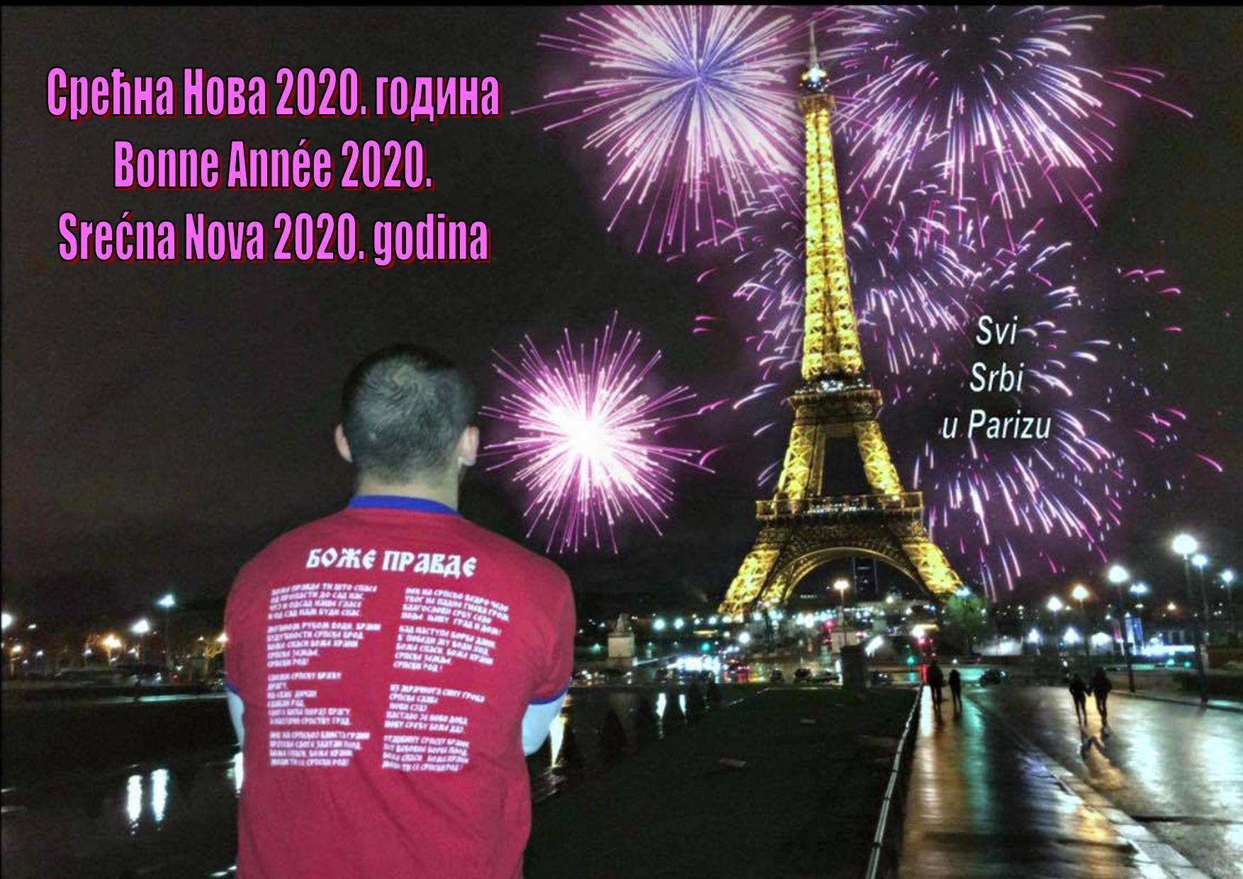 """Novogodišnja čestitka """"Svi Srbi u Parizu"""" svima vama za srećnu 2020.godinu"""
