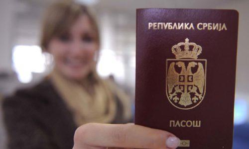 Lakše do novog pasoša ako vam ga ukradu ili ga izgubite