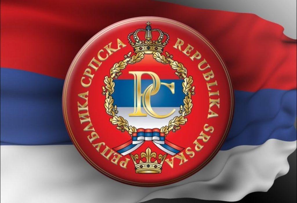 Republika Srpska – Nek ti je srećan 28.rođendan
