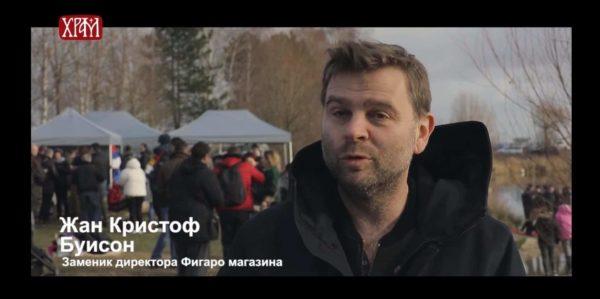 "(VIDEO)Bogojavljenje u Parizu na televiziji ""HRAM"""