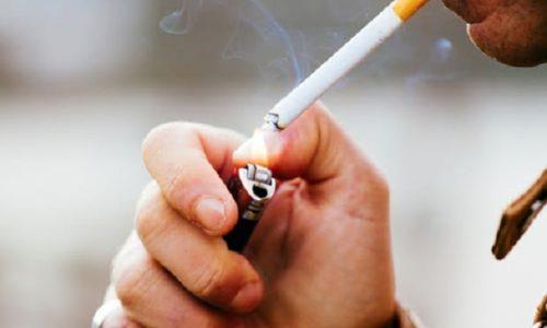 Francuska : Veliko poskupljenje cigareta od 01.marta