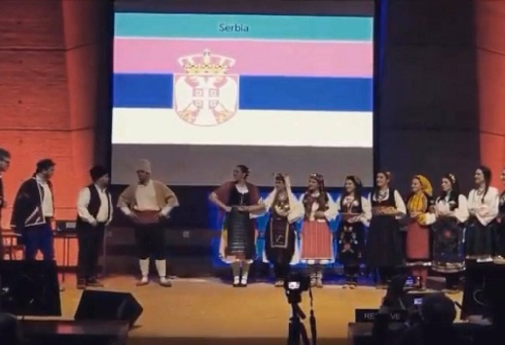 (VIDEO)Pariz : VELIKA ČAST. KUD « Izvor » izveo performans u sedištu UNESCO-a