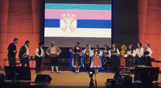 "(VIDEO)Pariz : VELIKA ČAST. KUD ""Izvor"" izveo performans u sedištu UNESCO-a"
