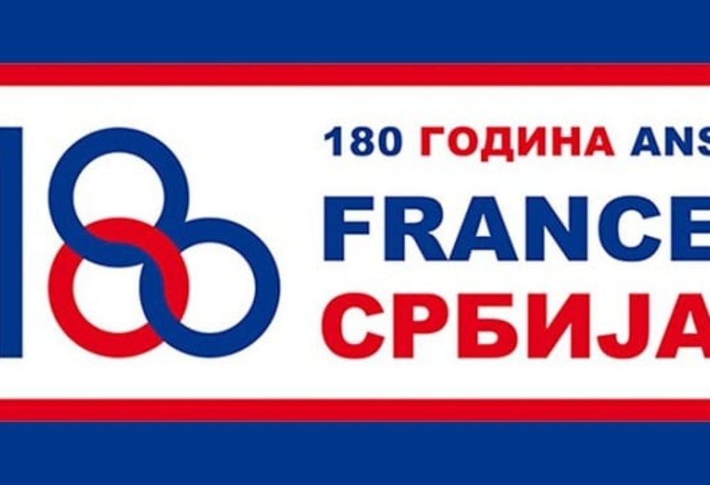 Paris : Relations franco-serbes: les défis de «l'amitié éternelle»
