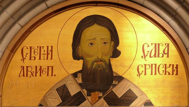 Pariz : Saopštenje Srpske Pravoslavne Crkve, parohije Sveti Sava
