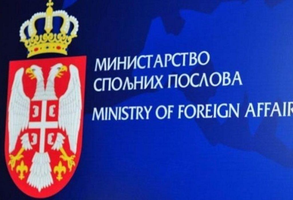 Korona virus : Oglasilo se ministarstvo. Srbi koji borave u inostranstvu…