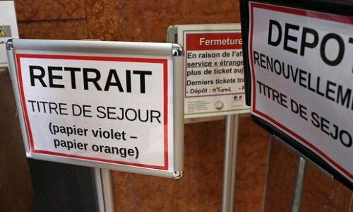 """Francuska : Besplatna pomoć za regulisanje boravka (""""papiri"""")"""