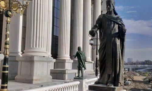 (VIDEO)Kako je Stara Srbija postala Makedonija, a Srbi Makedonci