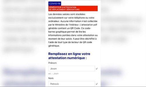 FRANCUSKA : OD DANAS FORMULAR ZA IZLAZAK I NA VAŠEM TELEFONU