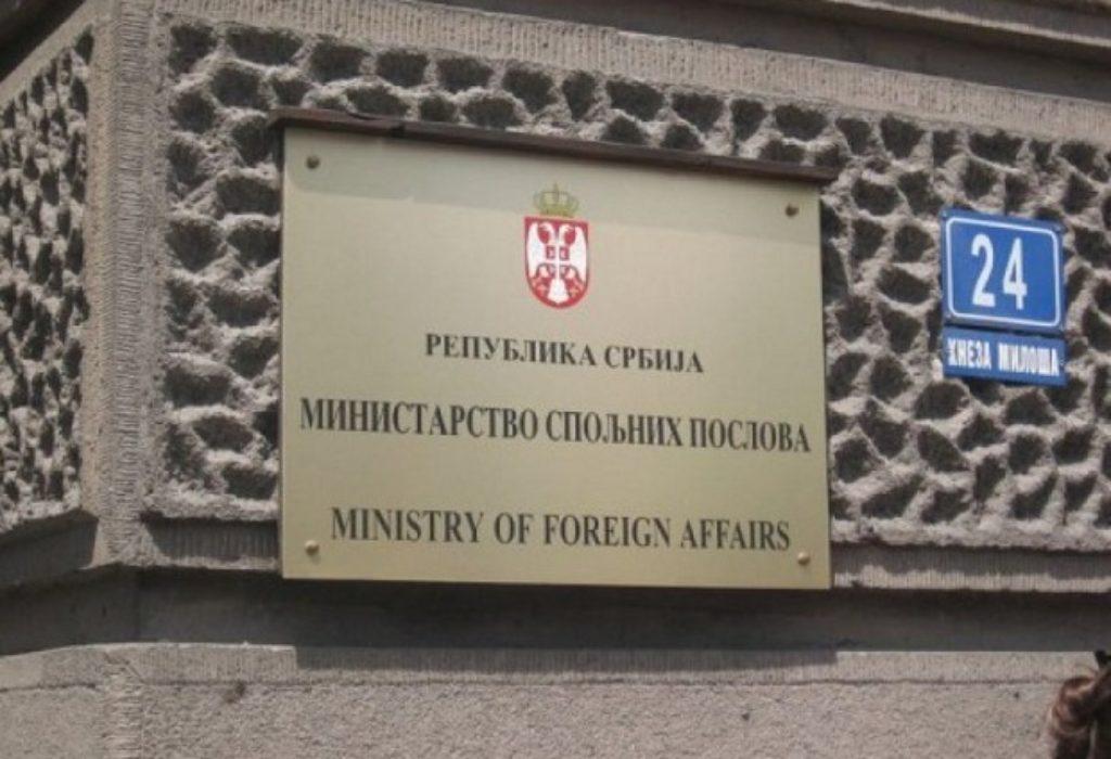 Francuska : Pismo zahvalnosti Srbiji. «Ova solidarnost potvrđuje još jednom čvrstinu našeg prijateljstva»
