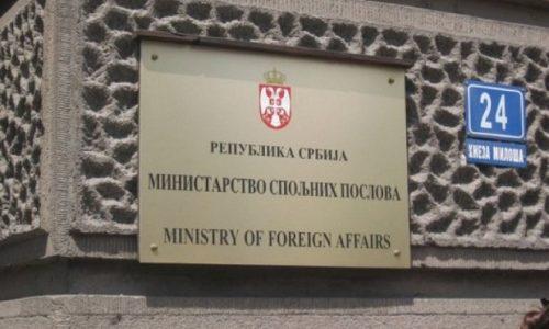 """Francuska : Pismo zahvalnosti Srbiji. """"Ova solidarnost potvrđuje još jednom čvrstinu našeg prijateljstva"""""""
