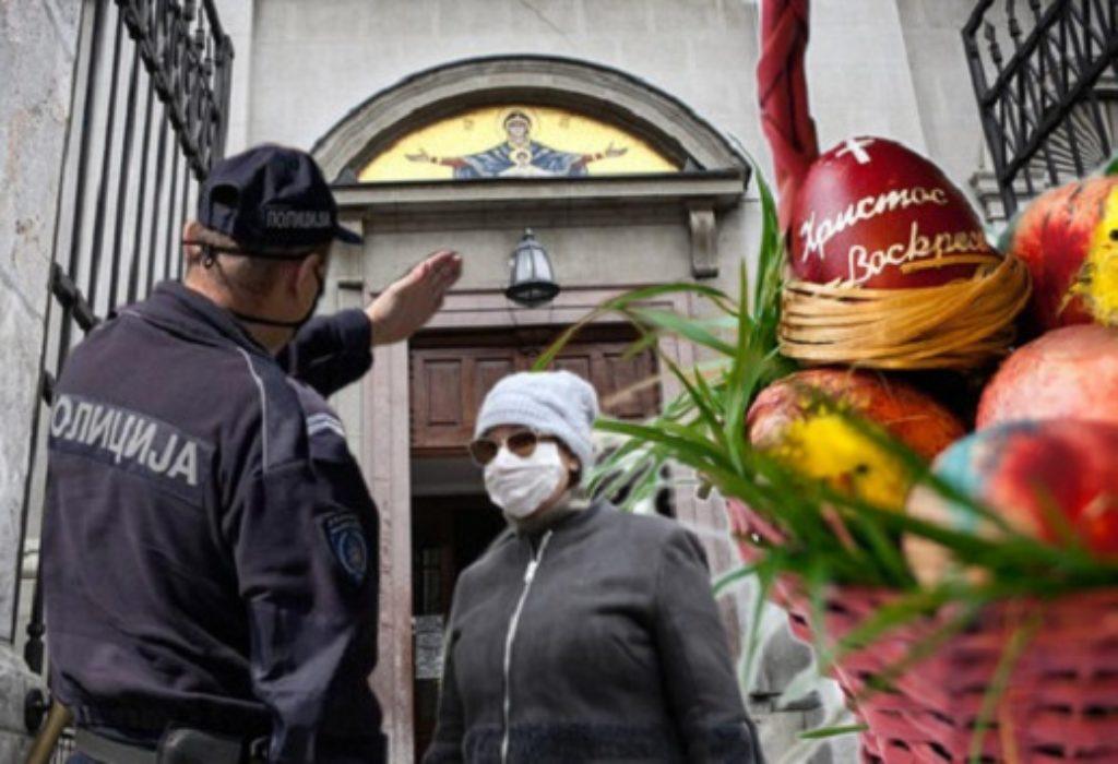 Serbie : Les fêtes de Pâques sous le signe d'un couvre-feu intégral