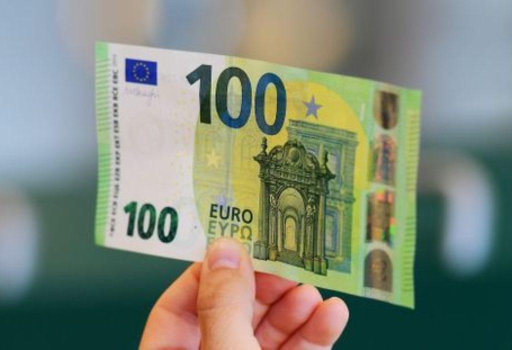 Srbija : Počelo prijavljivanje za 100€. Ovo su svi detalji