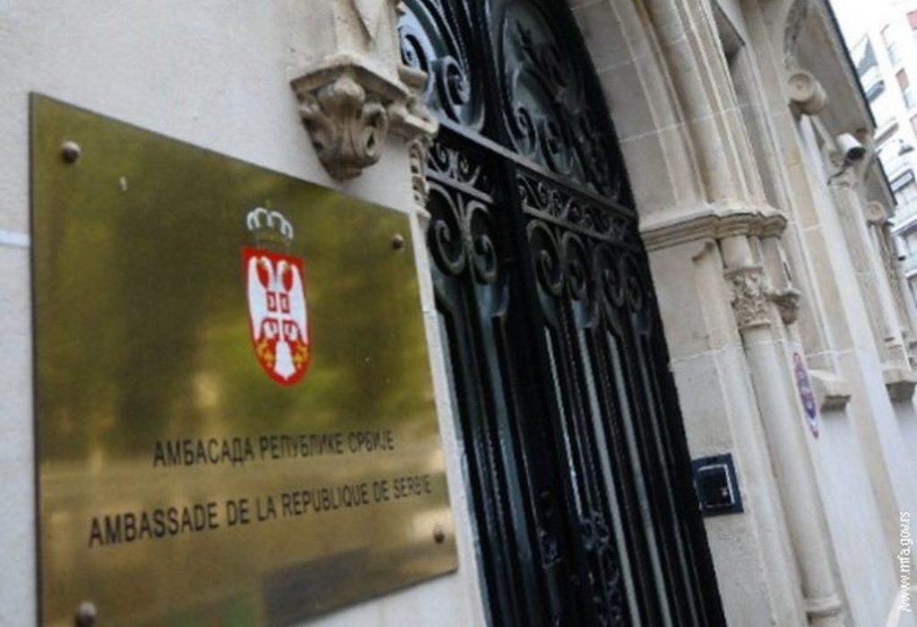 Pariz : Važno obaveštenje ambasade Srbije