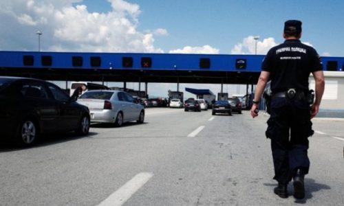 La Serbie rouvre ses frontières et permet l'entrée libre de tous sans tests obligatoires