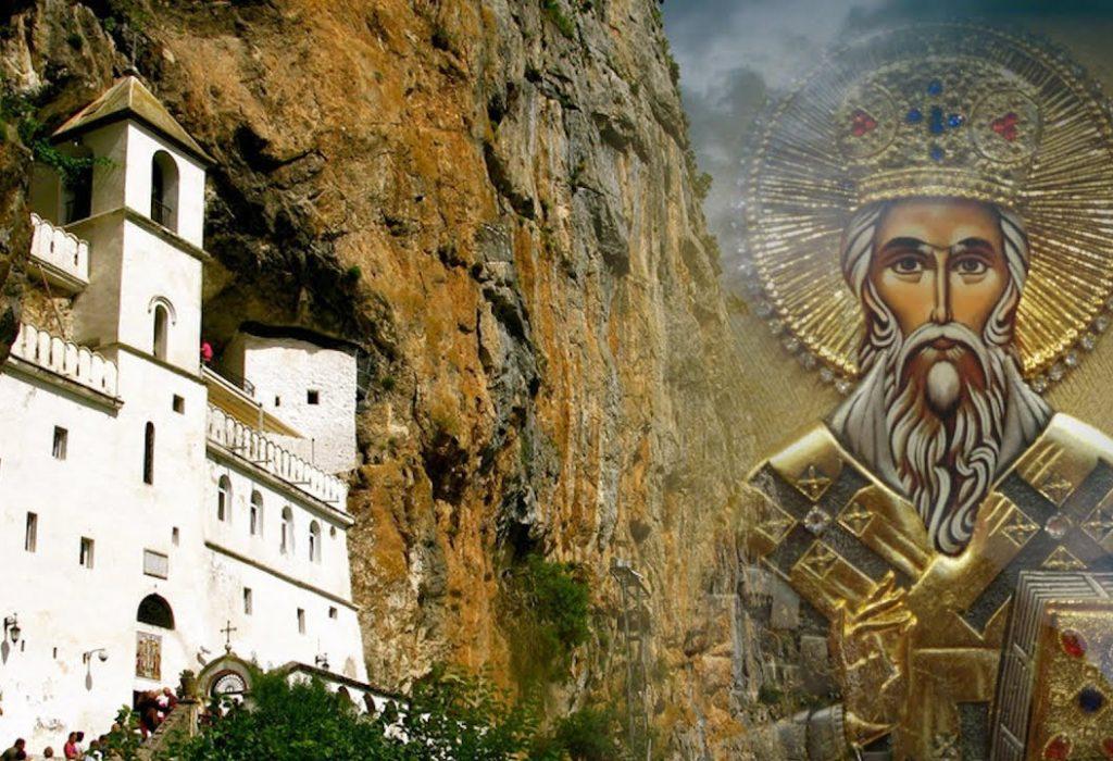 (VIDEO)Aujourd'hui c'est le saint Basile d'Ostrog – fête chez les Serbes
