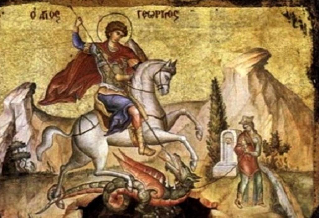 Aujourd'hui c'est la «slava» Saint Georges chez les Serbes