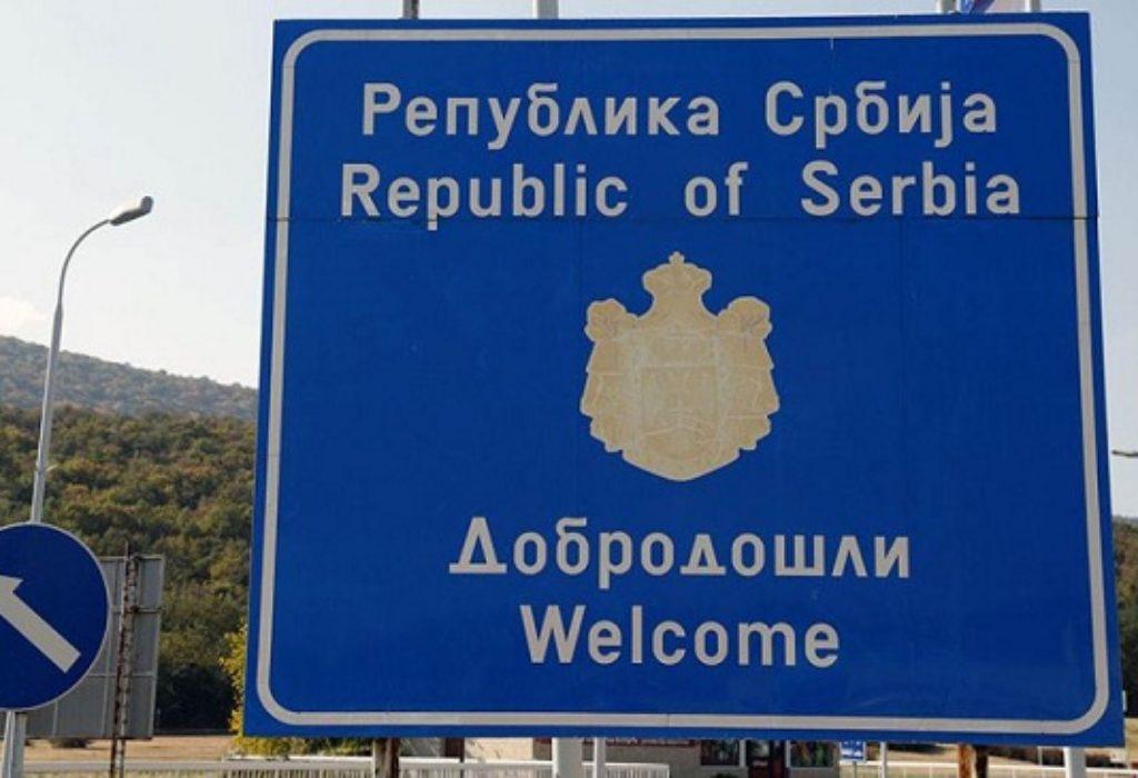 Od 01.juna Srbija otvara granice. Ove zemlje su u pitanju