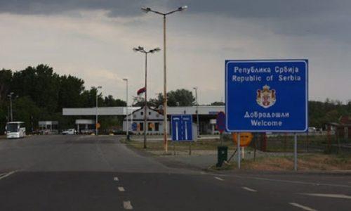 Prilikom ulaska u Srbiju negativan test ili karantin od 14 dana