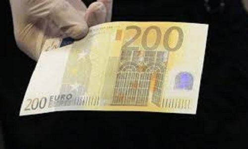 Francuska : Obećana pomoć od 200€ na računima od danas