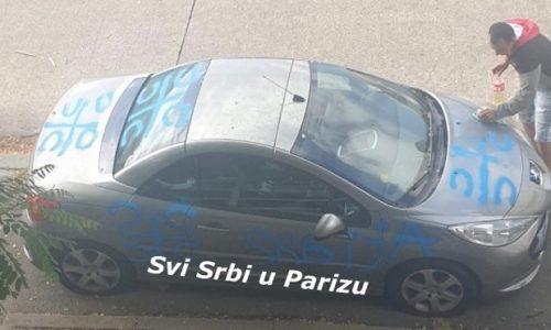 "PARIZ : ""4S i SRBIJA"". IŠARAN AUTO CRNOGORSKIH TABLICA"