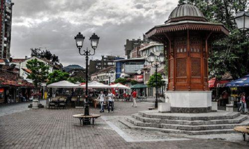 Serbie : Novi Pazar – une ville d'une culture et d'une histoire extrêmement riches où la vie bouillonne
