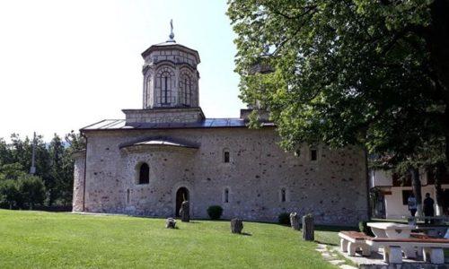 (FOTO)Stigla pomoć Srba iz Pariza manastiru Sveta Petka Izvorska kod Paraćina