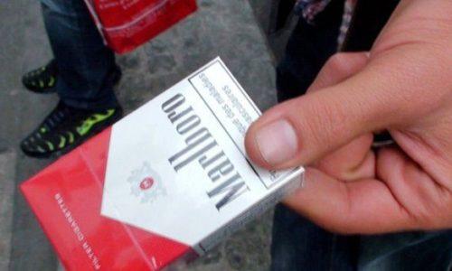 Francuska : Prekinut lanac međunarodnog šverca cigareta sa istoka