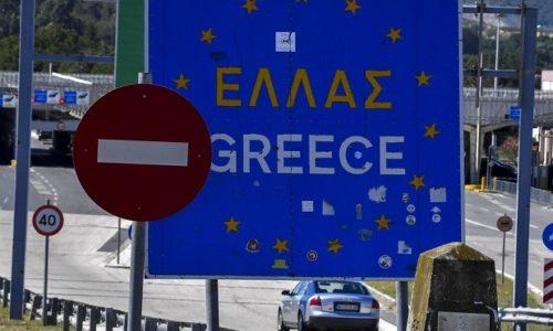 La Grèce referme la frontière pour les Serbes