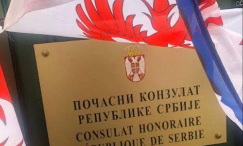 (VIDEO) Francuska : Počasni konzul Srbije je jedan Francuz