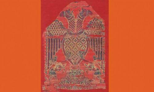 Francuska : Dvoglavi orao na svilenom plaštu iz XII veka