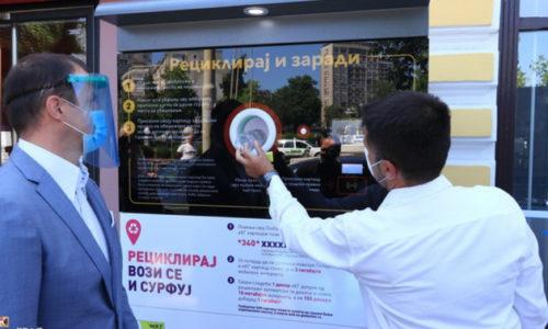 (VIDEO)Serbie : La première machine de recyclage vous rend l'argent