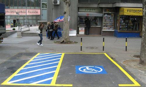 """Beograd : Bruka i sramota """"Parking servisa"""" prema invalidima iz inostranstva"""