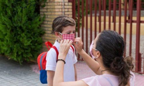 Serbie : Les enfants vont porter le masque à l'école