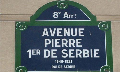 Pariz: Paprene cene stanarina u aveniji Kralj Petar I