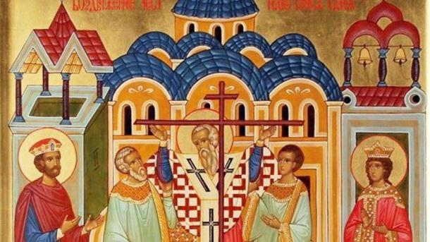 """Aujourd'hui les Serbes fêtent """"Élévation de la Croix"""" (Krstovdan)"""