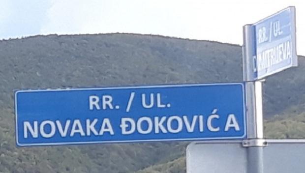 QUELLE HONNEUR: Une rue au Kosovo et Métochie va porter le nom Novak Djokovic