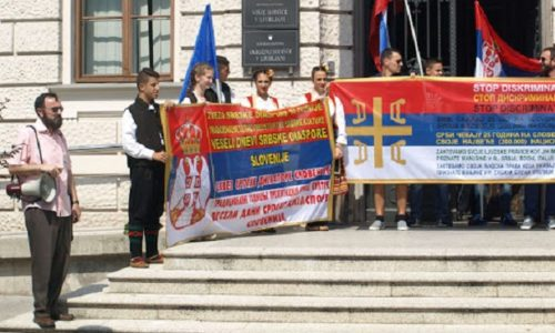 Conseil de l'Europe: la Slovénie devrait reconnaître le serbe comme langue minoritaire