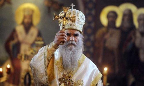 Le métropolite serbe Amfilohije est décédé