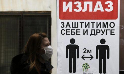"""Srbija: """"Moguć PCR test za ulazak u zemlju. Zaboravite na slavlja i proslave"""""""